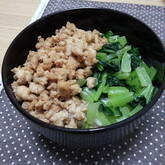鶏豆腐そぼろ丼