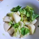 カブのユズ風味サラダ
