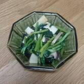小松菜とキノコのバターしょうゆ炒め