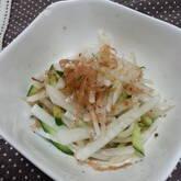大根のかつおサラダ