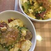 豆腐とゴーヤの卵炒め