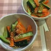 キュウリとニンジンの甘酢サラダ