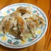 カレー風味餃子