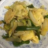 ふわふわ卵入り野菜炒め