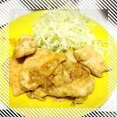 鶏ショウガ焼き