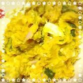 レンジカボチャのサラダ