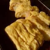 ベーコンとチーズ入り卵焼き