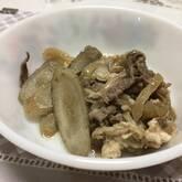 キノコとゴボウ、牛肉のしぐれ煮