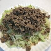 レンジキャベツのひき肉ソース