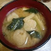 小松菜と麩のみそ汁