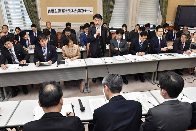 新型肺炎よりも「桜を見る会」を追及する野党の姿勢 (2020年2月10日 ...