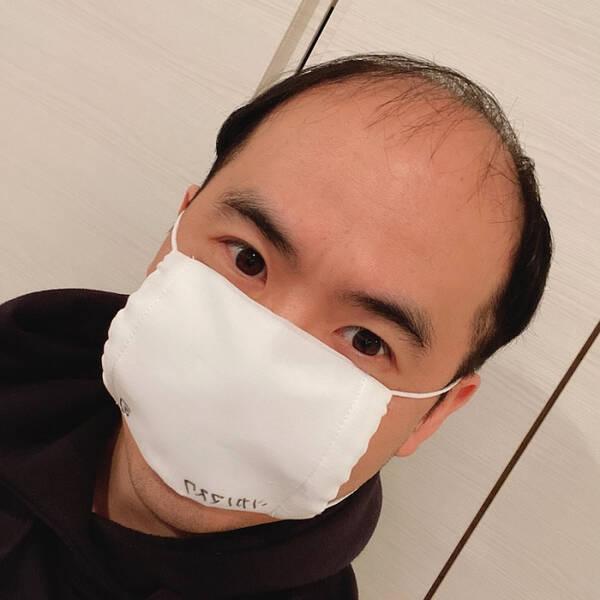 """トレエン斎藤、""""アベノマスク""""が届いたことを報告「取られたら嫌なんで ..."""