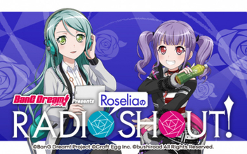ラジオ『BanG Dream! Presents RoseliaのRADIO SHOUT!』1/6よりスタート!!
