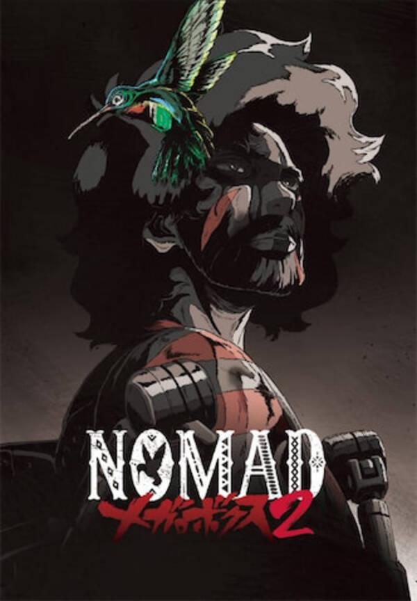 http://www.animezonedex.com/2021/05/nomad-megalo-box-2.html