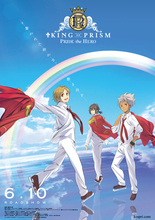 「KING OF PRISM -PRIDE the HERO-」6月10日公開 メインビジュアルと特報映像がお披露目