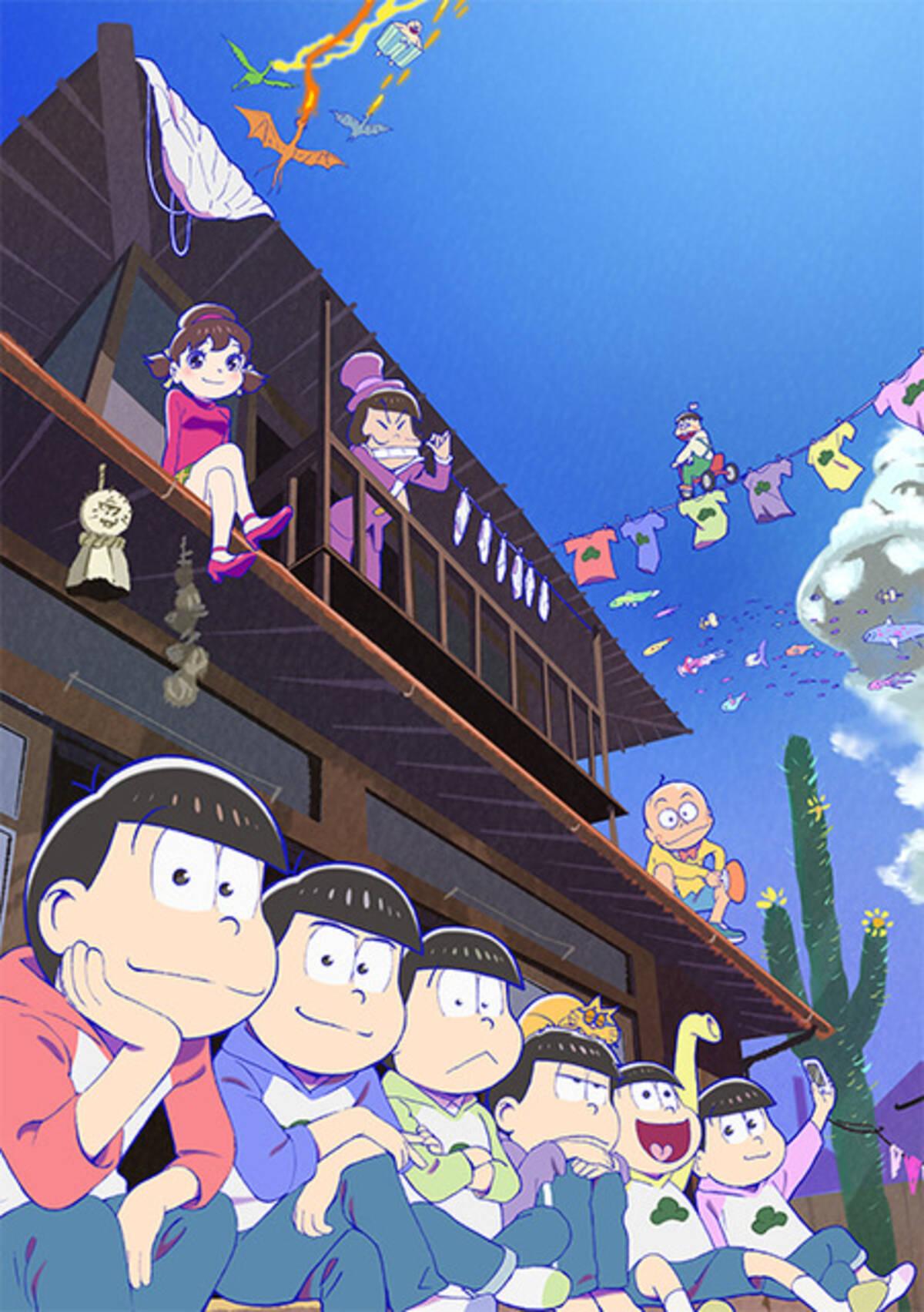 アニメの 愛すべきオバカさん といえば 3位 バカテス 吉井明久 2