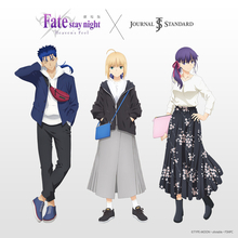 劇場版「Fate/stay night [Heaven's Feel]」×JOURNAL STANDARDコラボアイテムが販売決定