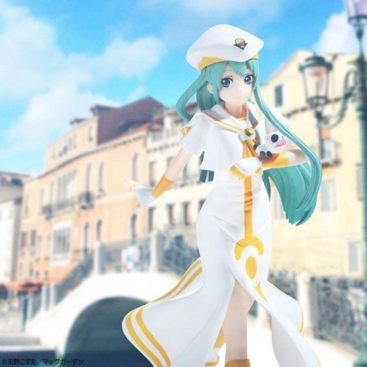 Aria でっかい可愛いです 黄昏の姫君 アリス キャロル まぁ社長