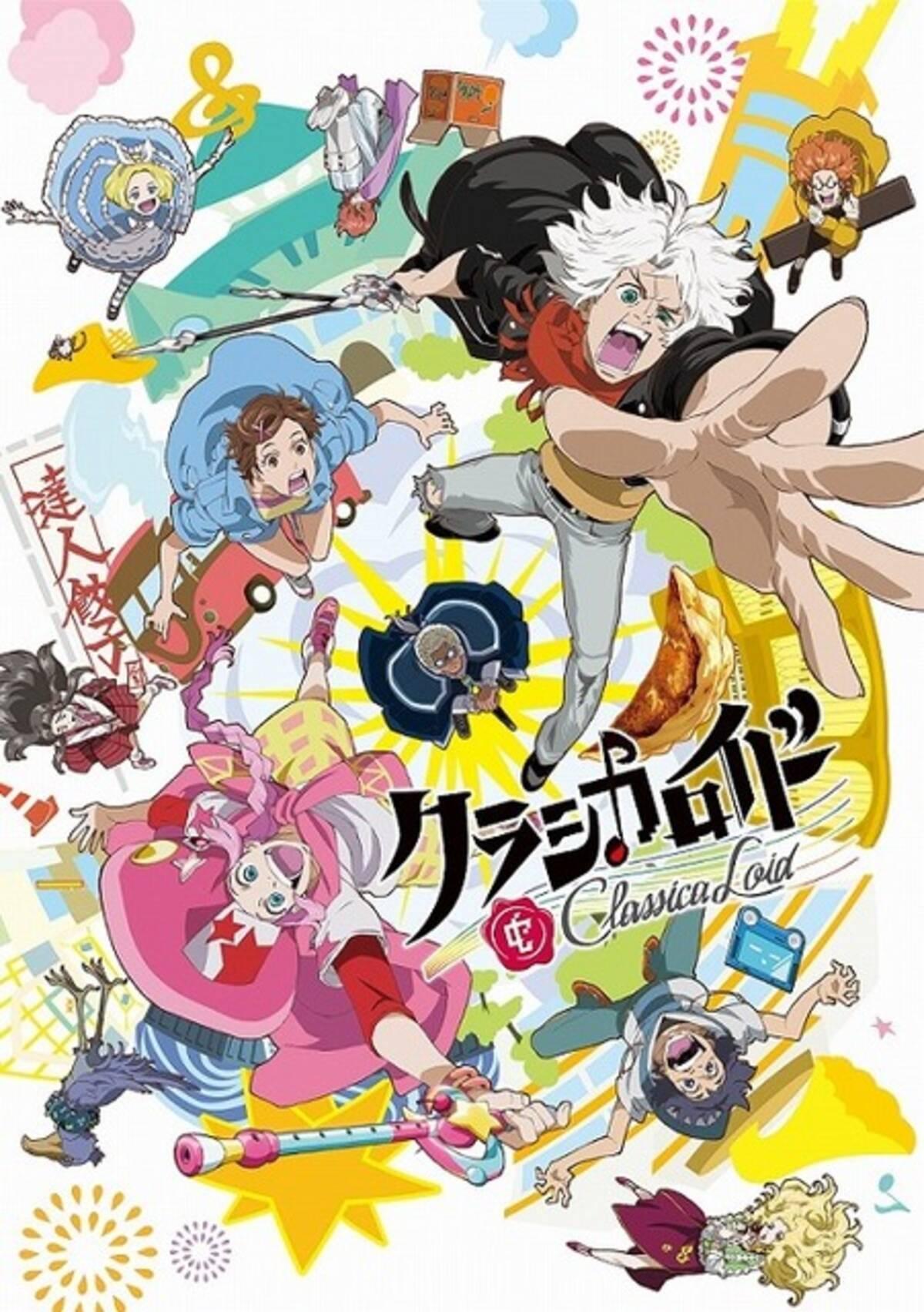 好きなnhk放送アニメは 3位 忍たま乱太郎 2位 クラシカロイド 1位は 年2月1日 エキサイトニュース