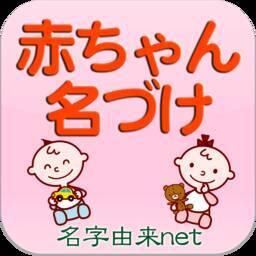 1位は 泡姫 日本のキラキラネームが本気で大変なことになっている件 本気 マジ という名は12位です 15年2月8日 エキサイトニュース 2 2
