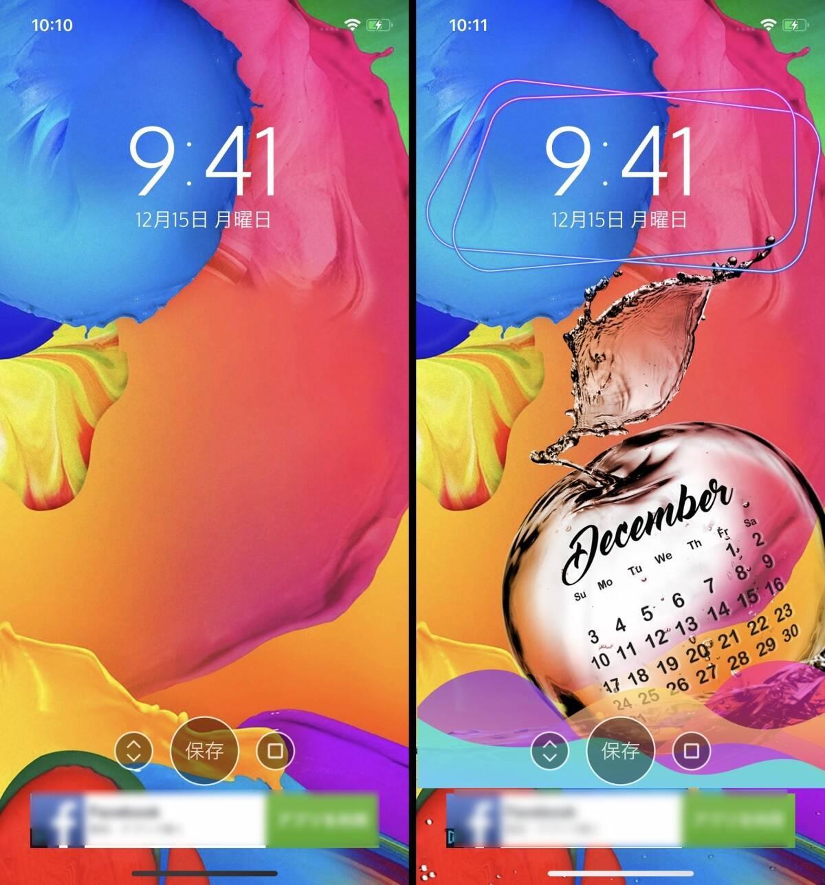 Iphone Xのおすすめ壁紙アプリ サイト 気になる切り欠きを活かす