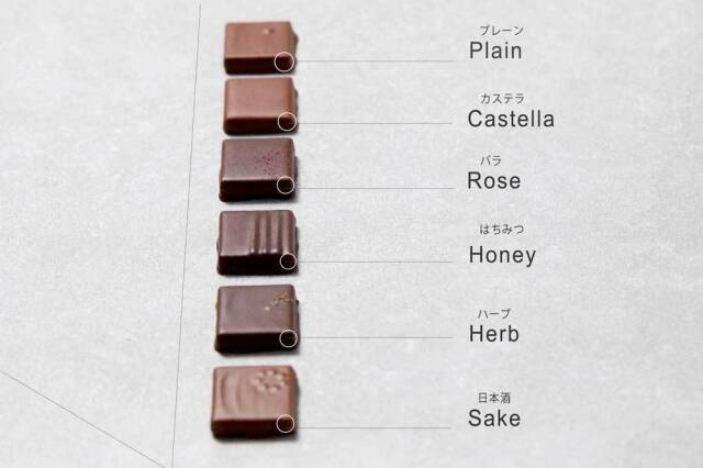 「Chocolate 旅するチョコレイト」が発売中!インターナショナルチョコレートアワード2020でシルバーを受賞