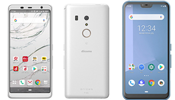 arrows Be3とarrows UがTOP10入り! いぜんiPhone人気は変わらず! スマートフォン売れ筋ランキングTOP10