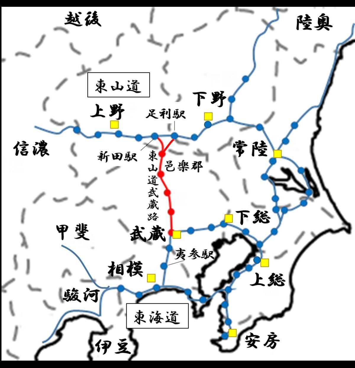 武蔵国は東山道に属していた時期があった (2017年9月4日) - エキサイト ...