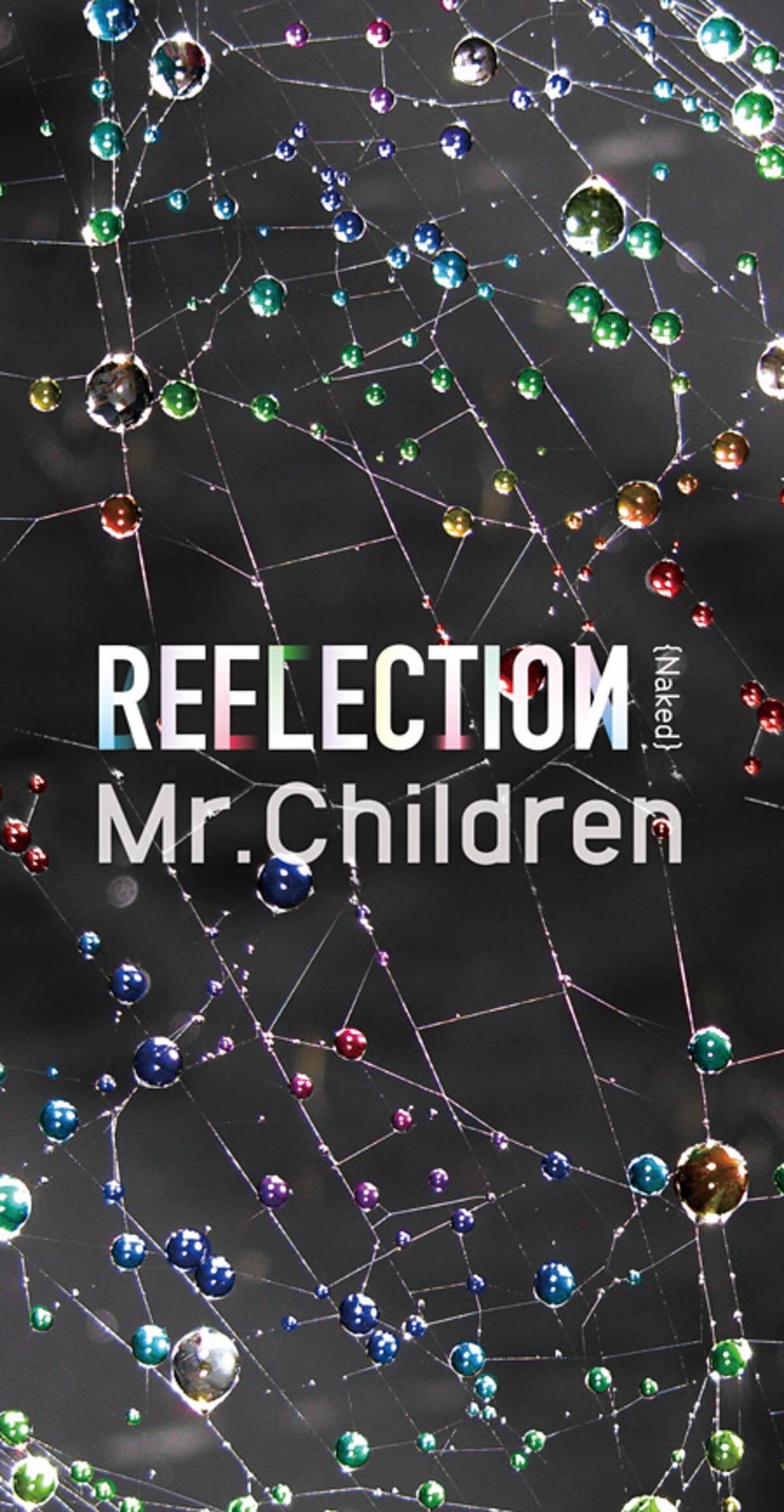 ミスチル新アルバム Reflection 詳細 ハイレゾ音源23曲入りusbなど3
