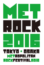 『METROCK』第3弾発表で星野源、くるりら11組追加&日割りも