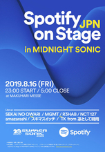 『Spotify on Stage in MIDNIGHT SONIC』にTK from 凛として時雨、スキマ