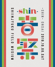 『-shin-音祭』にバイン、bonobos、□□□、MONO NO AWARE、betcover!!追加