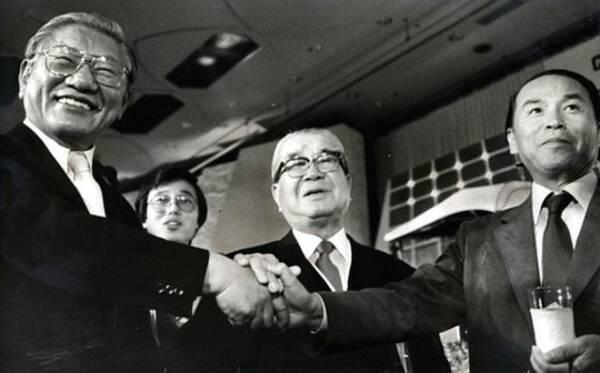 訃報 1986年2月