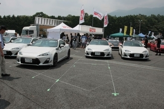 Fuji 86 style with BRZ 2015 Supported by TOYOTA GAZOO Racing開催される