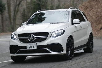 585ps/760Nmを誇る「Mercedes-AMG GLE 63 S 4MATIC」の桁違いの速さ!