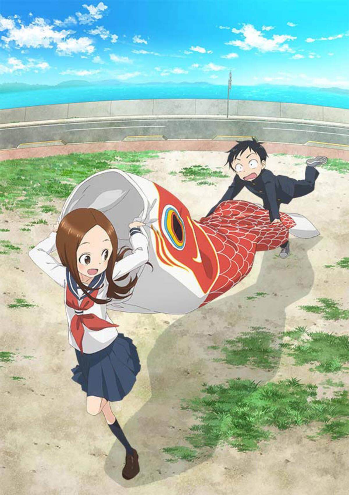 Tvアニメ からかい上手の高木さん2 ティザービジュアル第2弾を