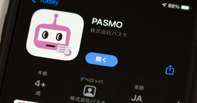 PASMO、待望のiPhone/Apple Watch対応。「Apple PayのPASMO」スタート