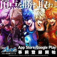 『アルゴナビス from BanG Dream! AAside』App StoreとGoogle Playにて事前登録が開始