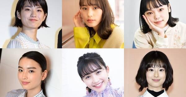 2021年注目の若手女優10人! 朝ドラ主人公の妹役、16歳で大人のムードと ...
