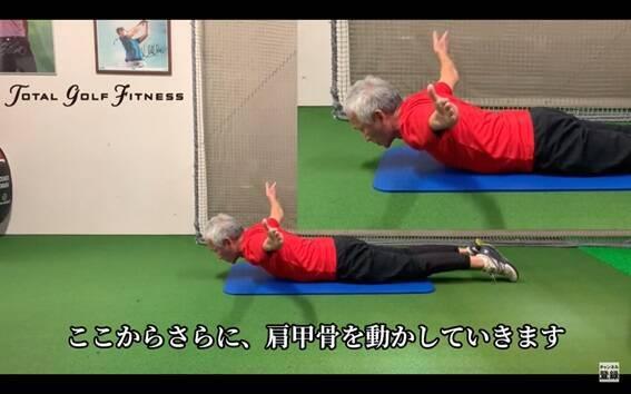 100歳までゴルフ応援プロジェクト 〜上半身トレーニング編〜