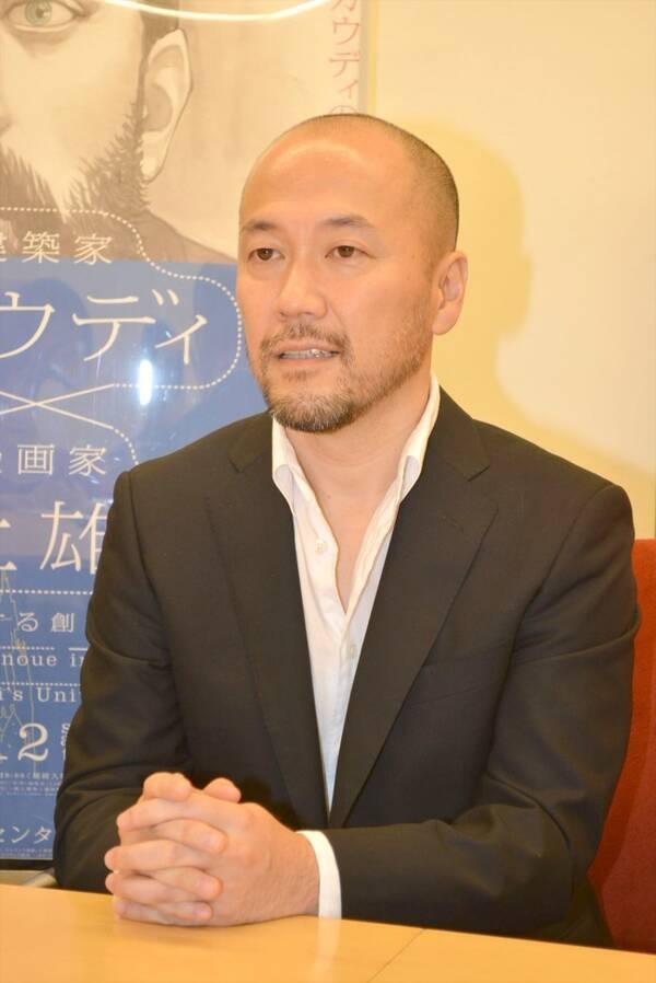 井上雄彦インタビュー、ガウディとのコラボから人気漫画の実写化までを ...