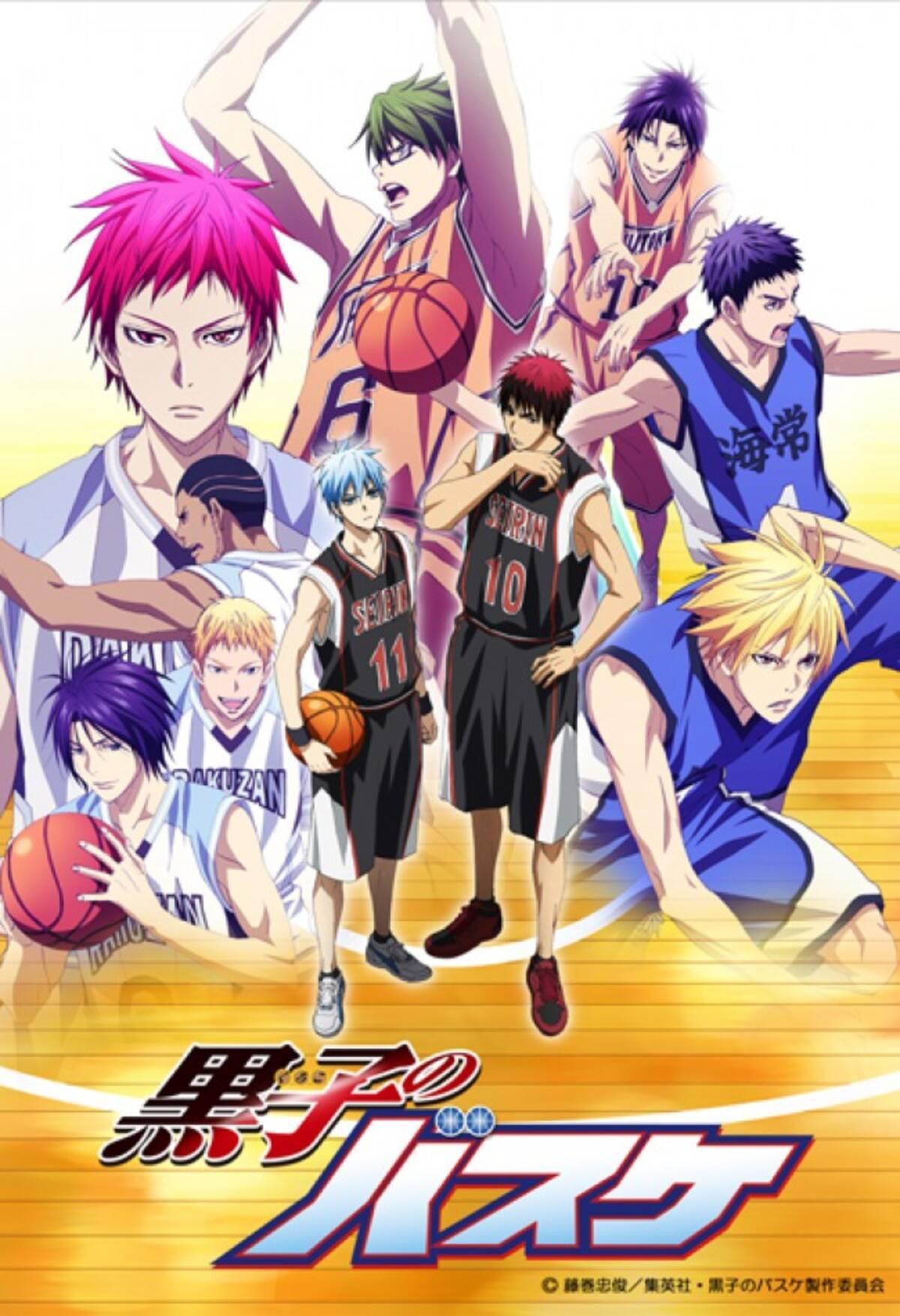 黒子のバスケ テレビアニメ第3期がついに始動 先行場面写真