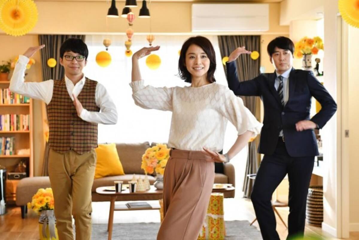 可愛すぎる!石田ゆり子の『逃げ恥』恋ダンス フルVer 安住アナとのコラボで (2016年12月9日) - エキサイトニュース