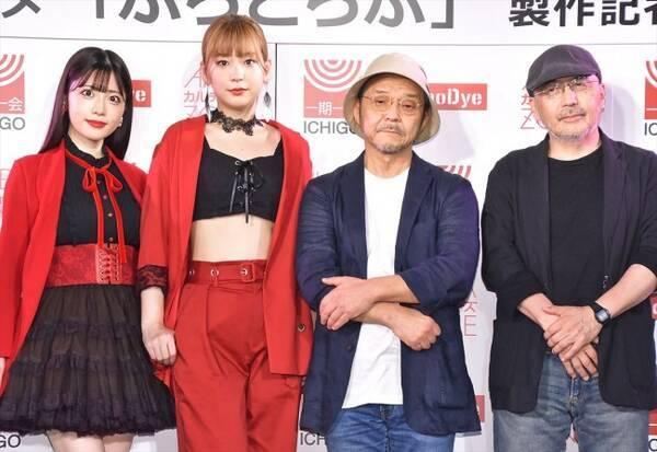 押井守の新作、吸血鬼&女子高生のコメディー『ぶらどらぶ』 (2019年6 ...
