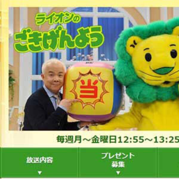 フジテレビ水曜夜8時枠時代劇
