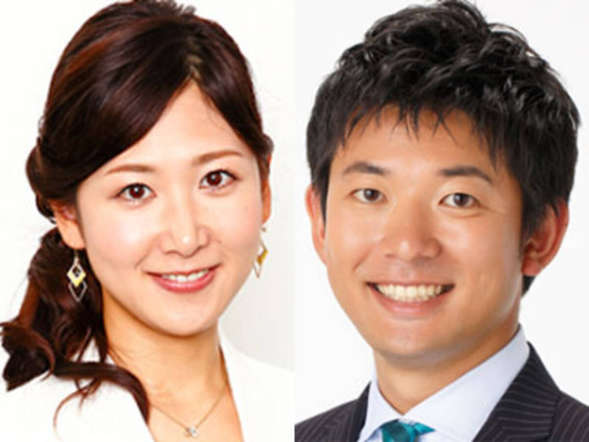 "NHK・桑子真帆アナの「離婚報道」にみる""アナ同士結婚""の難しさ (2018 ..."