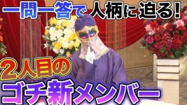 ぐるナイ』ゴチ新メンバー今夜発表! 加熱する予想合戦、人気女優と ...