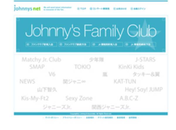 嵐 大野智が 京都エピソード を語り ファン複雑 ゆっくり観光してほしい と願うワケ 18年4月21日 エキサイトニュース