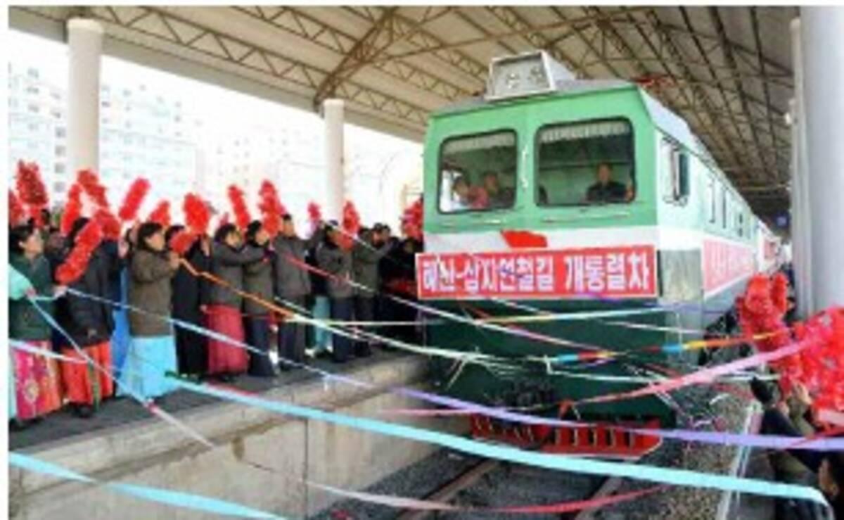 北朝鮮で「恵山ー三池淵鉄道」が開通 (2019年10月16日) - エキサイト ...