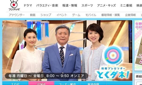 ワイドショーは限界?『とくダネ!』降板の菊川怜、ネットでは「妥当 ...